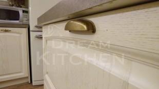 Κουζινα Ημιμασιφ Decape 20