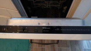 Ηλεκτρικές συσκευές Bompani πλυντήριο πιάτων 45εκ.